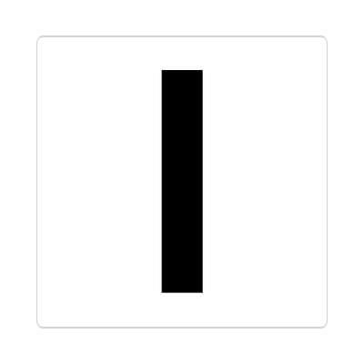 letter i uppercase white black sticker
