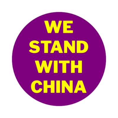 purple we stand with china sticker