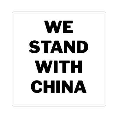 we stand with china bold white sticker